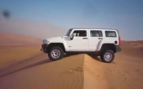 Arabian off Road - 2012